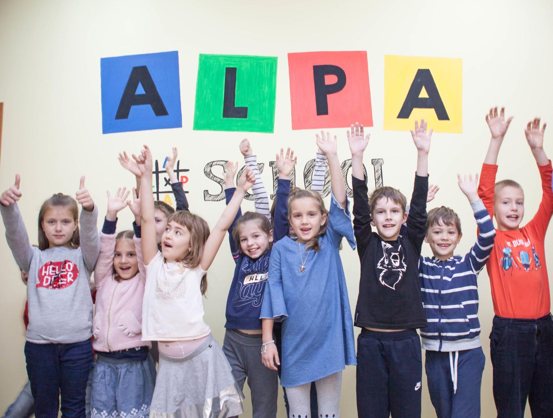 (c) Alpaschool.com.ua